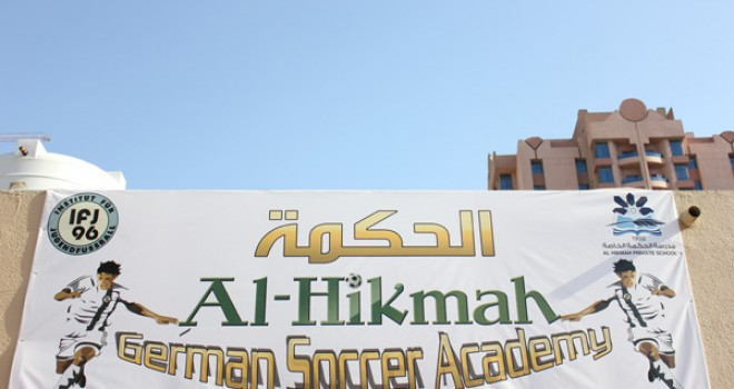 New Soccer Academy in Al Hikmah