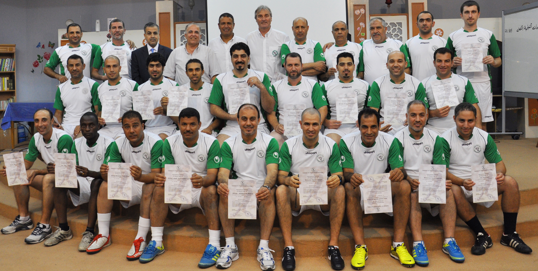 Seminar for Soccer Coaches in Ajman 2013 - Certificates for the coaches